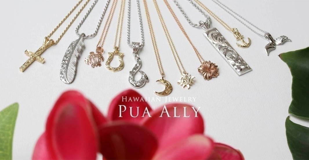 ハワイアンジュエリーのネックレスが並んでおかれている写真 様々なモチーフがある
