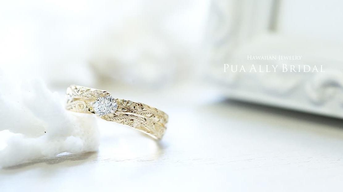 プアアリ 婚約指輪 結婚指輪