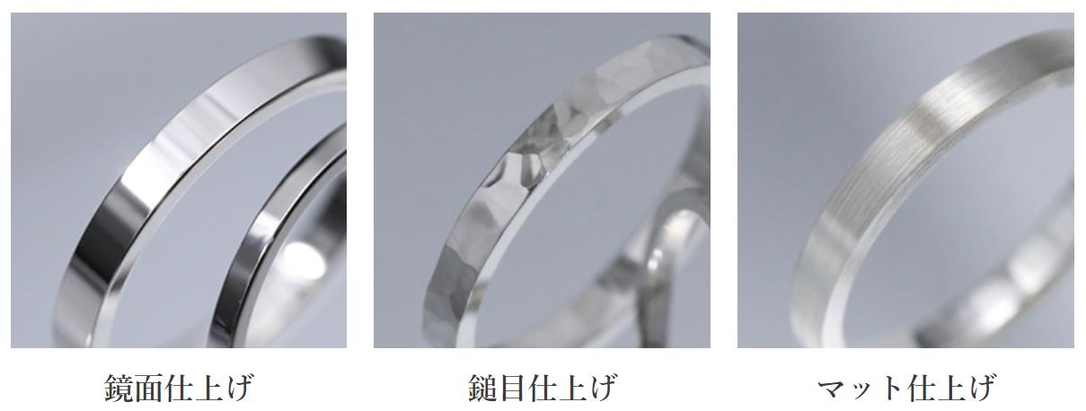 ペアリング 手作り 東京指輪工房
